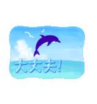 イルカと水滴文字(日本語版)(個別スタンプ:22)