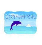 イルカと水滴文字(日本語版)(個別スタンプ:23)