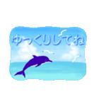 イルカと水滴文字(日本語版)(個別スタンプ:24)