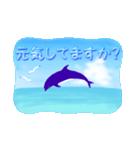 イルカと水滴文字(日本語版)(個別スタンプ:25)