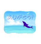 イルカと水滴文字(日本語版)(個別スタンプ:26)