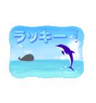 イルカと水滴文字(日本語版)(個別スタンプ:27)