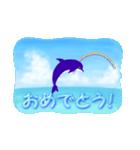 イルカと水滴文字(日本語版)(個別スタンプ:28)