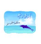 イルカと水滴文字(日本語版)(個別スタンプ:29)