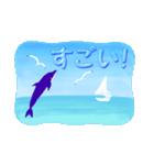 イルカと水滴文字(日本語版)(個別スタンプ:30)