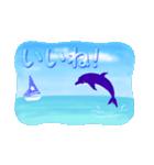 イルカと水滴文字(日本語版)(個別スタンプ:31)