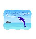 イルカと水滴文字(日本語版)(個別スタンプ:32)