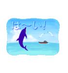 イルカと水滴文字(日本語版)(個別スタンプ:33)