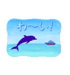 イルカと水滴文字(日本語版)(個別スタンプ:34)
