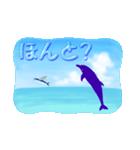 イルカと水滴文字(日本語版)(個別スタンプ:35)
