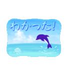 イルカと水滴文字(日本語版)(個別スタンプ:36)