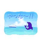 イルカと水滴文字(日本語版)(個別スタンプ:37)