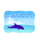 イルカと水滴文字(日本語版)(個別スタンプ:38)