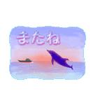 イルカと水滴文字(日本語版)(個別スタンプ:39)