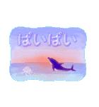 イルカと水滴文字(日本語版)(個別スタンプ:40)
