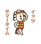 動く!くるりん子さんの夏(個別スタンプ:1)