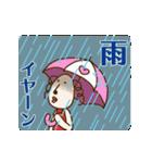 動く!くるりん子さんの夏(個別スタンプ:2)