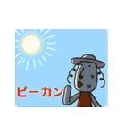動く!くるりん子さんの夏(個別スタンプ:3)
