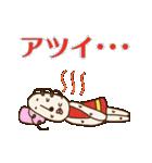 動く!くるりん子さんの夏(個別スタンプ:4)