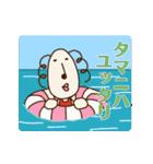動く!くるりん子さんの夏(個別スタンプ:8)