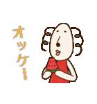 動く!くるりん子さんの夏(個別スタンプ:10)