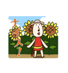 動く!くるりん子さんの夏(個別スタンプ:12)