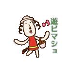 動く!くるりん子さんの夏(個別スタンプ:14)