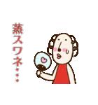 動く!くるりん子さんの夏(個別スタンプ:15)