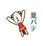 動く!くるりん子さんの夏(個別スタンプ:16)