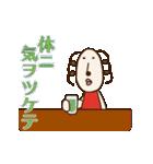 動く!くるりん子さんの夏(個別スタンプ:17)