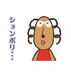 動く!くるりん子さんの夏(個別スタンプ:18)