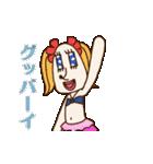 動く!くるりん子さんの夏(個別スタンプ:20)