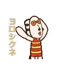 動く!くるりん子さんの夏(個別スタンプ:21)