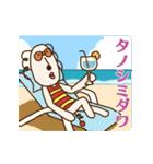 動く!くるりん子さんの夏(個別スタンプ:22)