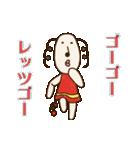 動く!くるりん子さんの夏(個別スタンプ:24)