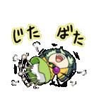 無意識なこいしちゃんスタンプ-東方Project(個別スタンプ:8)