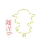 無意識なこいしちゃんスタンプ-東方Project(個別スタンプ:16)