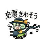 無意識なこいしちゃんスタンプ-東方Project(個別スタンプ:21)