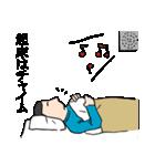更生マン 受刑生活(個別スタンプ:1)