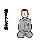 更生マン 受刑生活(個別スタンプ:2)