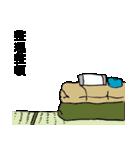 更生マン 受刑生活(個別スタンプ:4)