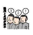 更生マン 受刑生活(個別スタンプ:5)