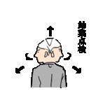 更生マン 受刑生活(個別スタンプ:7)