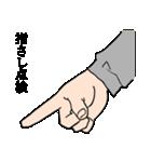 更生マン 受刑生活(個別スタンプ:8)