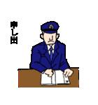 更生マン 受刑生活(個別スタンプ:9)