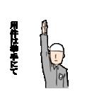 更生マン 受刑生活(個別スタンプ:10)
