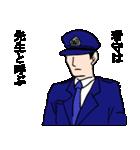 更生マン 受刑生活(個別スタンプ:11)