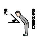 更生マン 受刑生活(個別スタンプ:12)