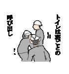 更生マン 受刑生活(個別スタンプ:13)