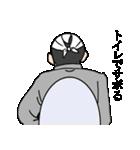 更生マン 受刑生活(個別スタンプ:14)